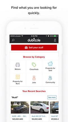تطبيق دوبيزل Dubizzle للبيع و الشراء