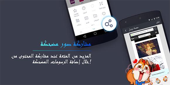 تحميل متصفح يوسي UC Browser عربي