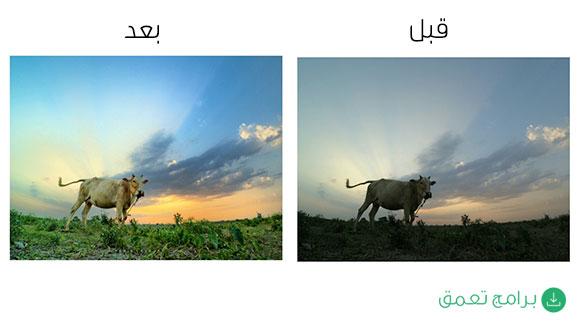 تطور مجال التعديل على الصور