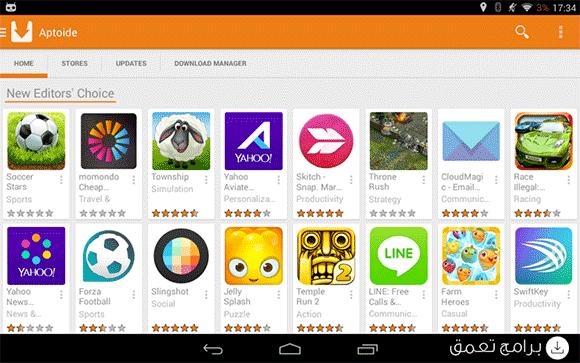 ابتويد aptoide متجر مجاني يمنحك حق الحصول على نسخ من التطبيقات و الألعاب المدفوعة