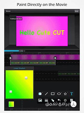 كيف أنشأ الفيديو الخاص بي