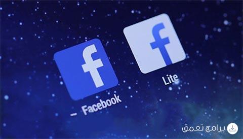 الإختلافات بين فيس بوك الأبيض و نظيره الأزرق