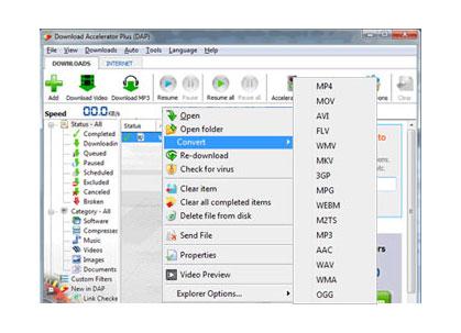 برنامج Download Accelerator plus