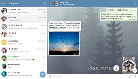 ما الذي يمكن أن تستفيده من إستخدامك لـ تطبيق تليجرام ؟