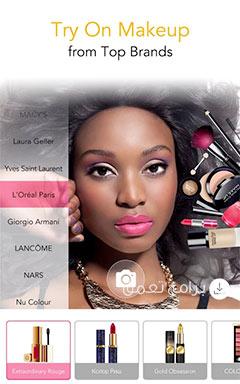 كيف يعمل تطبيق المكياج و تحسين الصور و الوجه يو كام ميك اب Youcam Makeup