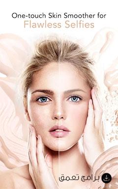طريقة استخدام تطبيق يو كام ميك اب Youcam Makeup