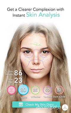 الفارق بين تطبيق يو كام ميك اب Youcam Makeup و بين باقي تطبيقات تعديل الصور